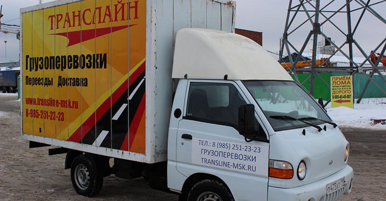 Hyundai Porter фургон, тент в Москве