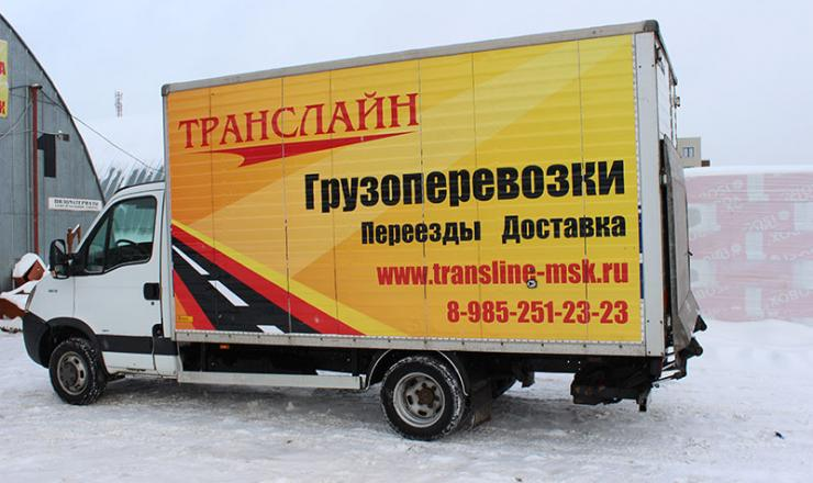 Iveco Daily грузовое такси